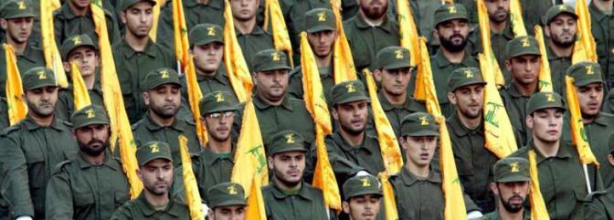El eje de la resistencia y su papel en Oriente Medio