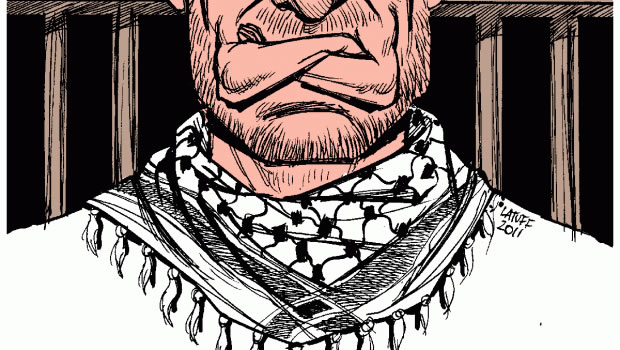 Primera muerte en la Huelga de la Dignidad y la Libertad: el sionismo ha matado a Mazen al Mograbi (Ramón Pedregal Casanova)