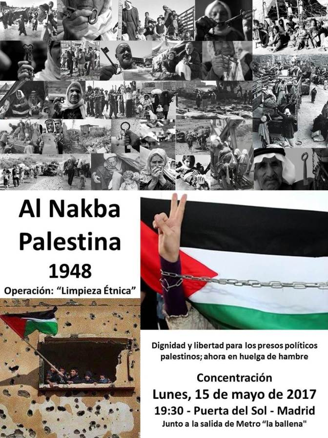Concentración en Solidaridad con los presos políticos palestinos Madrid 15M