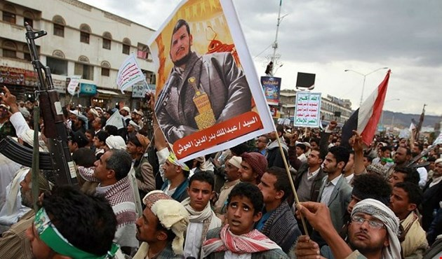 Informe secreto de ONU confirma fracaso de coalición saudita en Yemen