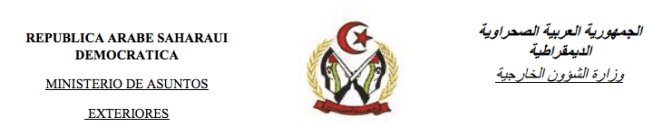 """Memorando relativo a las alegaciones marroquíes respecto a la """"zona de separación"""""""