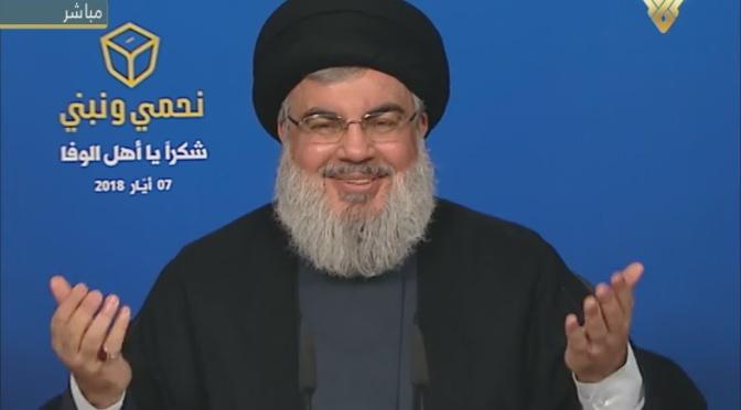 Sayyed Nasralá: Hemos objetivo nuestros objetivos en las elecciones. Beirut seguirá siendo capital de la resistencia