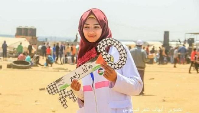 Gran Marcha del Retorno a Palestina y abajo el bloqueo de Gaza. 10 de Junio. Actor político de primer orden.